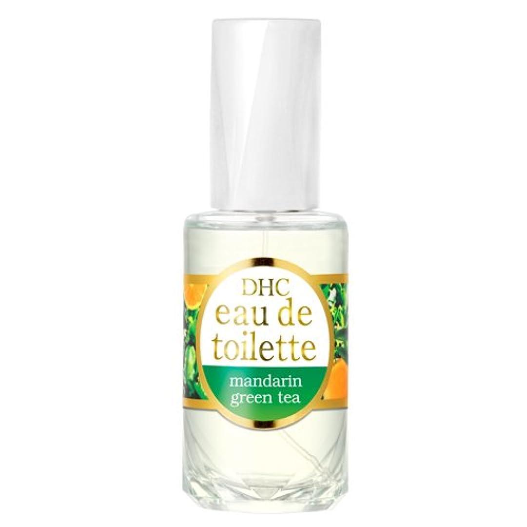 夜明けにホバー正確DHCオードトワレ マンダリングリーンティー(シトラスフローラルの香り)