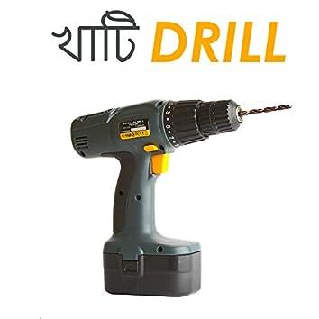 Khati Drill