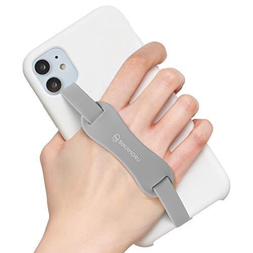Sinjimoru - Sinji Loop Stand - Soporte Universal de Silicona para teléfono móvil con Banda elástica para Android y iPhone. Gris