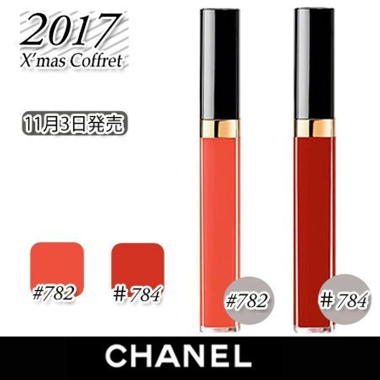 シャネル ルージュ ココ グロス 2種 限定品 2017 クリスマス コフレ -CHANEL- 78211月3日以降発送予定