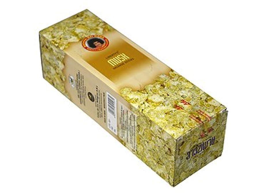 平和な過半数忌避剤LIBERTY'S(リバティーズ) ムスク香スクエアパック スティック MUSK 25箱セット