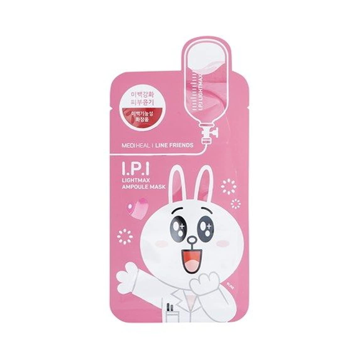 資金サスティーン準備ができて(3 Pack) MEDIHEAL Line Friends I.P.I Lightmax Ampoule Face Mask (並行輸入品)