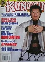 March 2003 Wushu Kung Fu Magazine Tu Jin-Sheng Cover