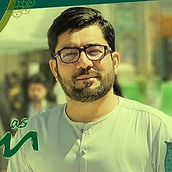 Hassan Kay Zikr