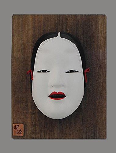 JinShi Studio 'Japonés N & # x14d; Máscara KO Omote,pequeños Máscara, de Japón