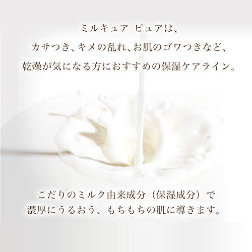 HOUSEOFROSEハウスオブローゼ/ミルキュアピュアクレンジングクリーム100g