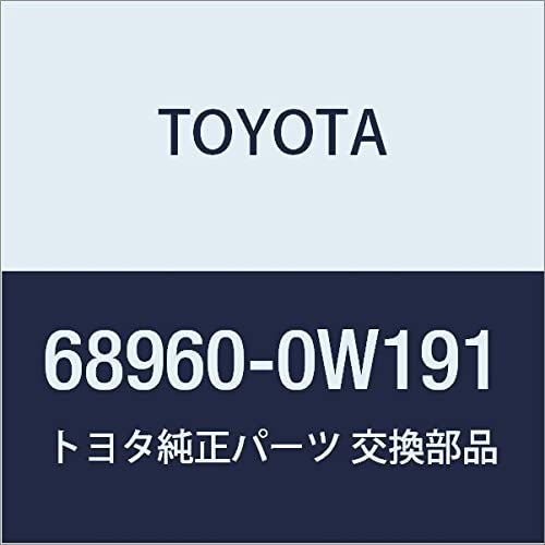 TOYOTA 68960-0W191 Door Long-awaited Assembly Stay Max 67% OFF