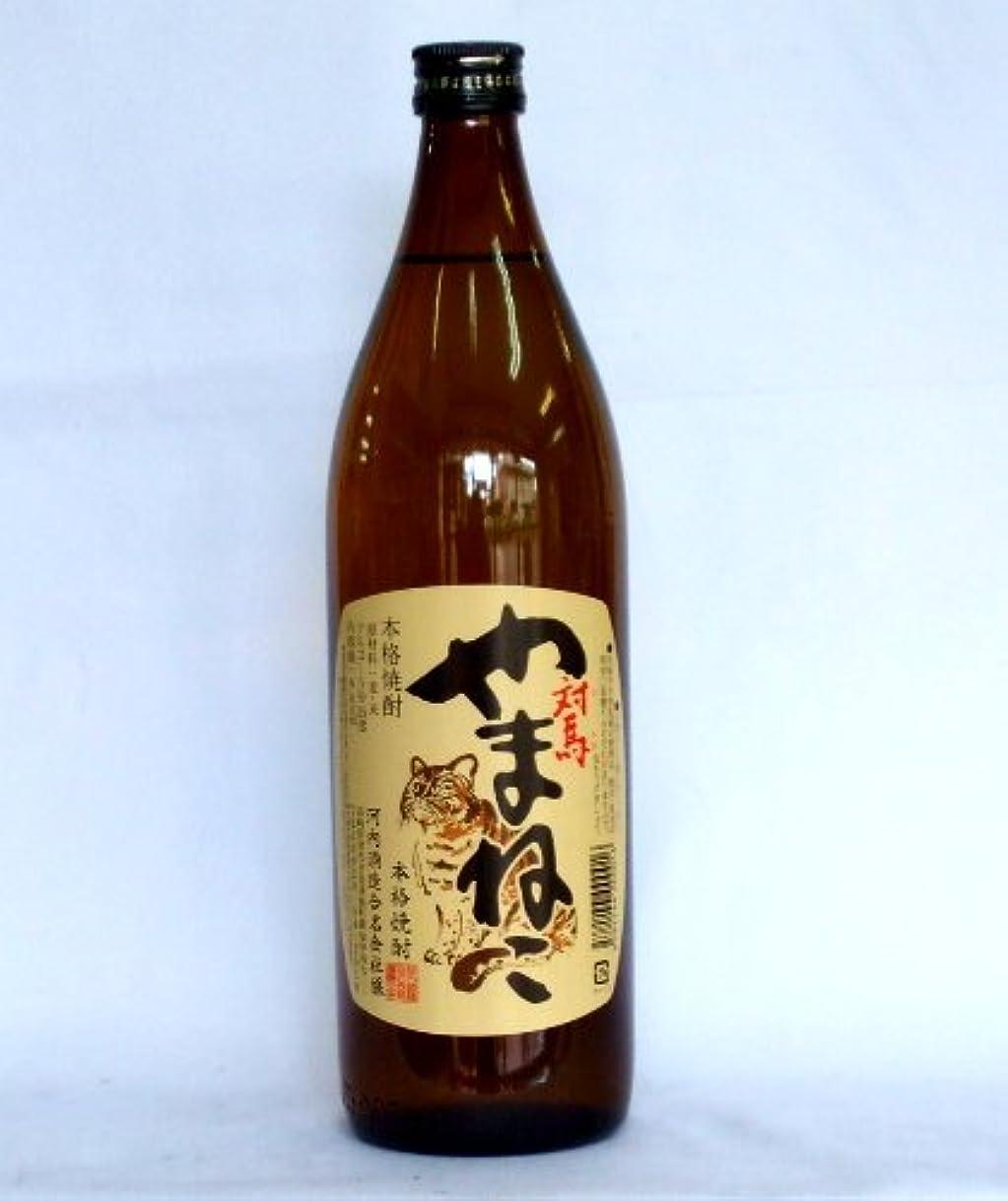 貨物バルコニー記者【長崎県】麦焼酎 河内酒造 「対馬やまねこ」 900ml