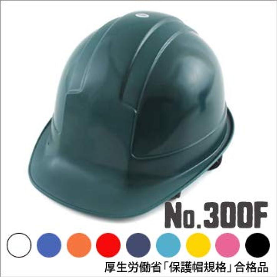 TOYO 軽量ヘルメット NO.300F ABEタイプ (1個) ロイヤルブルー(8)