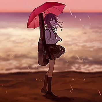 雨宿りと君の気持ち REMIX (feat. YOCO)