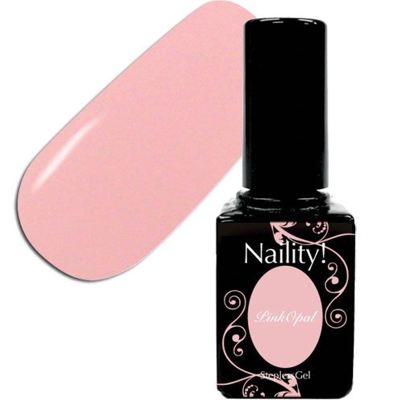 規範出席する排除Naility! ステップレスジェル 184 ピンクオパール 7g