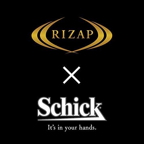 Schick(シック)SchickシックハイドロボディグルーマーホルダーRIZAPコラボレーション替刃1コ付(1コは本体に装着済み)