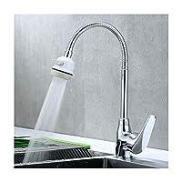 単穴のシンクの蛇口、キッチンのシンクの蛇口、スイベルデザイン、バスルームアクセサリー (Color : Silver)