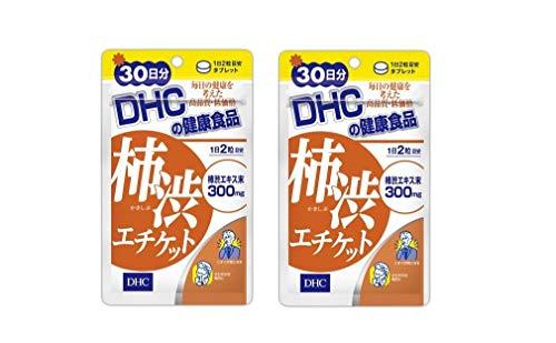 DHC 柿渋エチケット 30日分 2個セット