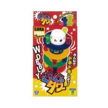 【IKEDA/イケダ】バランスゲームぐらぐらタワー 390142 138258 バランスゲーム げーむ 子供 室内遊び おもちゃ