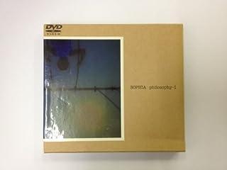philosophy-I [DVD]