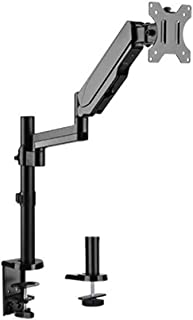 """Brateck LDT16-C012 Single Monitor Full Extension Gas Spring Single Monitor Arm 17"""" - 32"""" Up to 8Kg Per Screen VESA 75x75/1..."""
