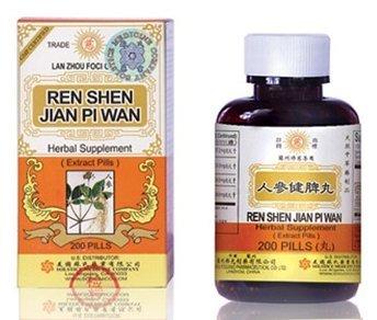 Ren Shen Jian Pi Wan Herbal Supplements from Solstice Medicine Company 200 Pill Bottle