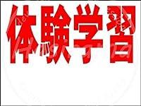 「体験学習 」 ティンメタルサインクリエイティブ産業クラブレトロヴィンテージ金属壁装飾理髪店コーヒーショップ産業スタイル装飾誕生日ギフト