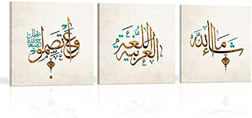ZDFDC Islamische arabische Kalligraphie Wandkunst 3 Stück Ölgemälde auf Leinwand Poster und Drucke für Wohnzimmer Islamic Decor Wandbilder-40x40cmx3 ohne Rahmen