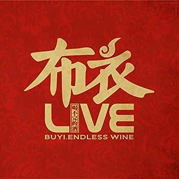 Buyi Endless Wine (Live)