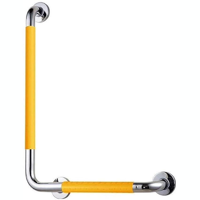 メーター花メーカーバスルームバランスバー、安全エイド、ハンディキャップ、高齢者、傷害、キッド、シニアは、インストールするために滑り止めグリップ、簡単にハンドルバースをアシスト (Color : Yellow)