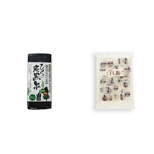 [2点セット] ひのき炭黒泉(75g×2)・種なし干し梅(160g)[個包装]