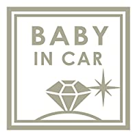imoninn BABY in car ステッカー 【シンプル版】 No.26 ダイアモンド (グレー色)