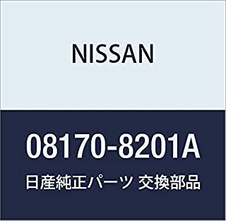 NISSAN(ニッサン)日産純正部品 ボルト ヘクサゴン 08170-8201A