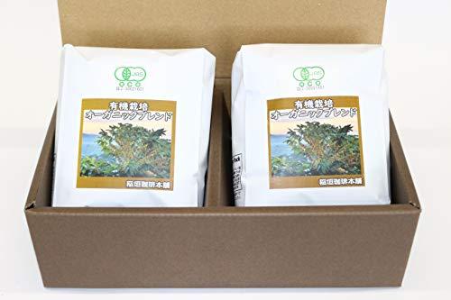注文後に焙煎 コーヒー豆 稲垣珈琲 (注文後に焙煎 オーガニックブレンド 豆 250gx2) ギフトに最適