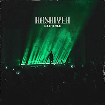 Hashiyeh
