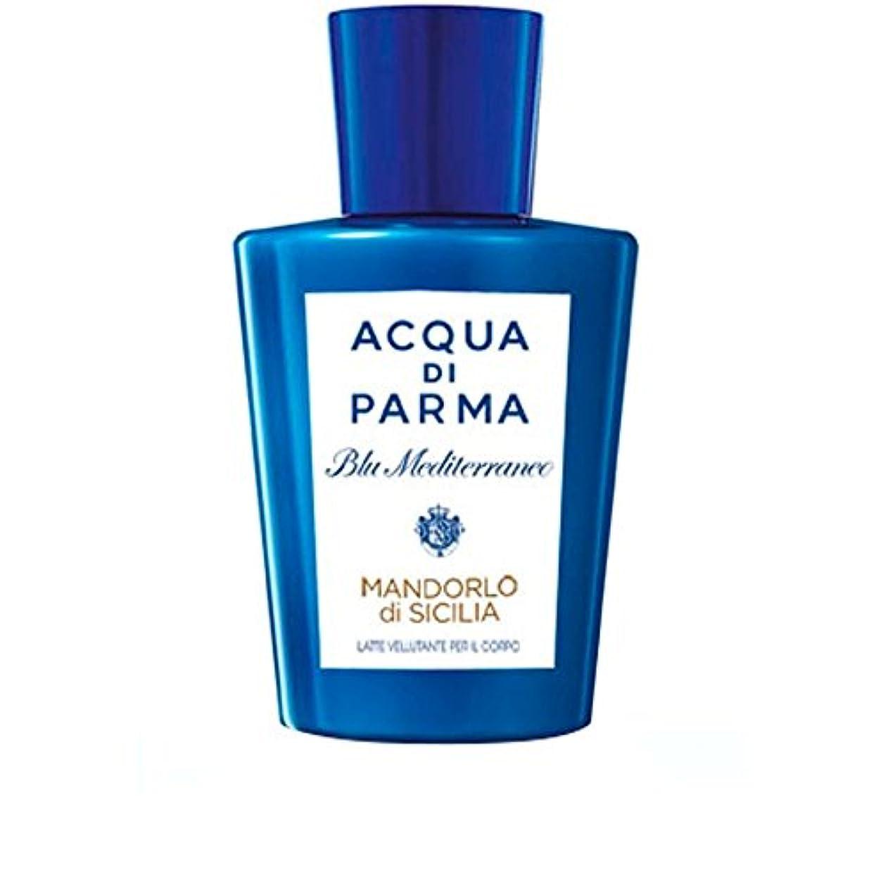 かんがいリビングルーム贈り物アクアディパルママンドルロ?ディ?シチリア至福のボディローション200 x2 - Acqua Di Parma Mandorlo Di Sicilia Pampering Body Lotion 200ml (Pack of 2) [並行輸入品]