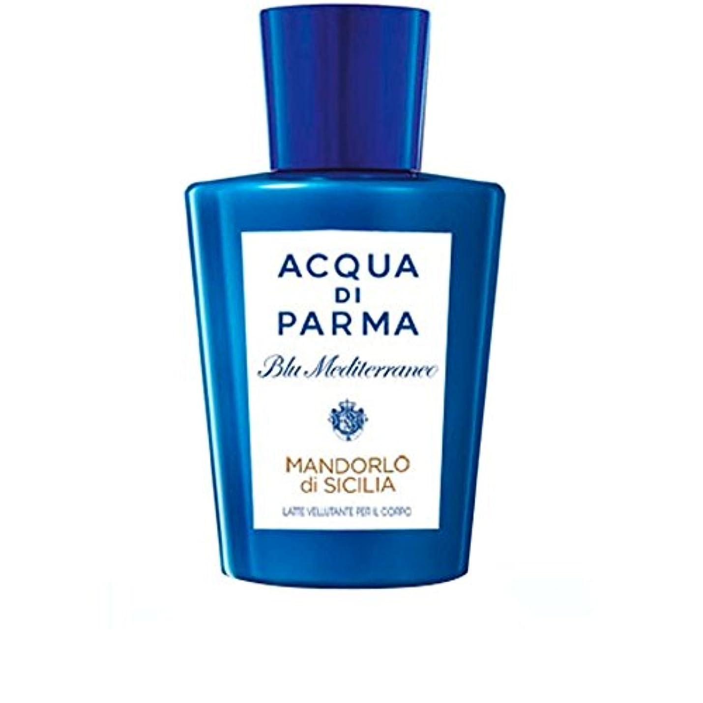 マージ包囲定期的Acqua Di Parma Mandorlo Di Sicilia Pampering Body Lotion 200ml (Pack of 6) - アクアディパルママンドルロ?ディ?シチリア至福のボディローション200 x6 [並行輸入品]