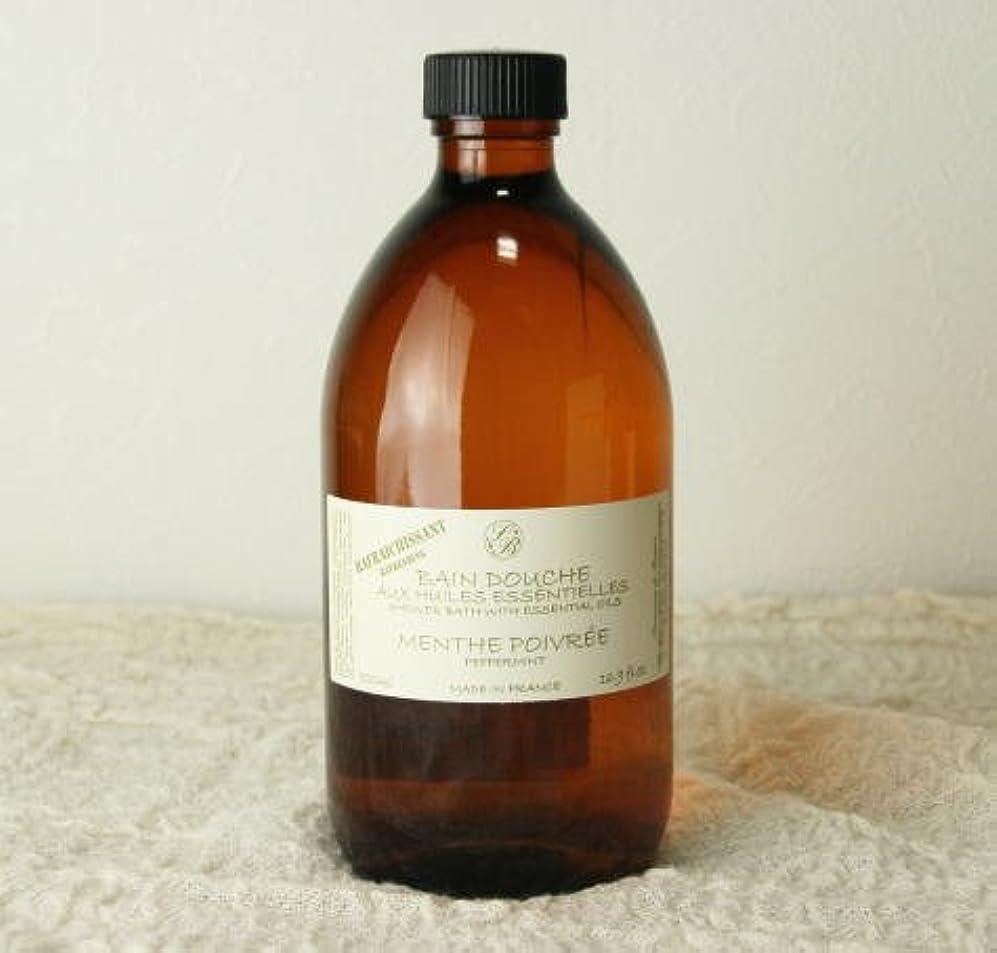 憲法かんがいお茶SAVONNERIE DE BORMES(サボネリー) NATURAL LINE シャワージェル 500ml 「オレンジ」 4994228009166