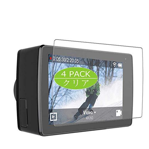 VacFun 4 Pezzi Pellicola Protettiva, Compatibile con YI 4K+ Action Camera (Non Vetro Temperato) Protezioni Schermo Cover Custodia New Version