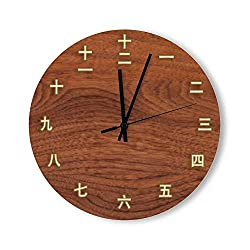 PotteLove 12 Silent Vintage Wooden Round Wall Clock Non Ticking Quartz Battery Operated, Kanji Numbers on Wood Wall Rustic Chic Style Wooden Round Home Decor Wall Clock