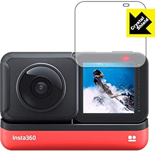 PDA工房 Insta360 ONE R Crystal Shield 保護 フィルム [液晶用] 光沢 日本製