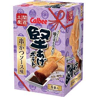 【関西限定】カルビー 堅あげポテト 串かつソース味 120g(15g×8袋入)