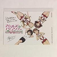 ガールズ&パンツァー もっとらぶらぶ作戦 5巻の とらのあな特典 イラストカード バレー部 劇場版 ホビーアイテム