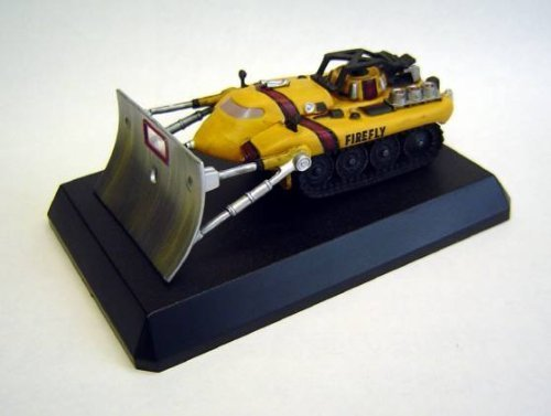 film Konami SF Serekushon Thunderbird 06 jet à un seul article de bulldozer