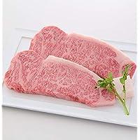 【最高級A5等級】 神戸牛サーロインステーキ (400g(ステーキ2枚)お届け日時指定可)