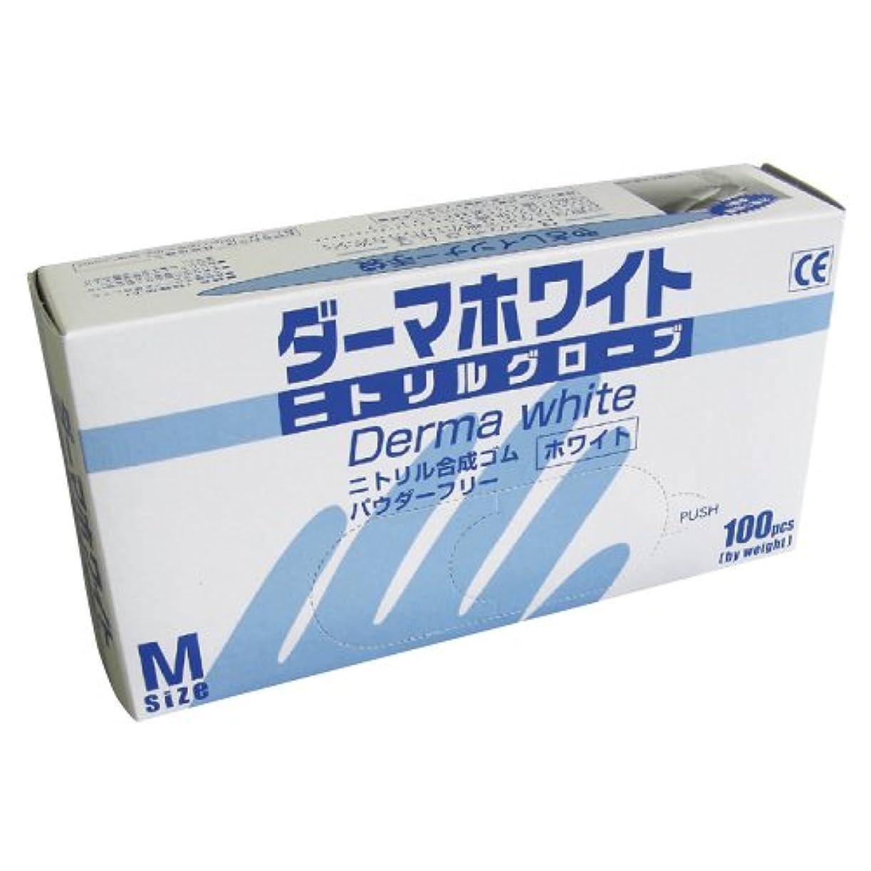 伝説今日ロバダーマホワイト ニトリル手袋PF GN01(M)100枚