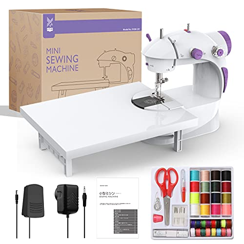 Varmax ミシン 裁縫セット付き 2段変速 初心者向け コンパクト フットペダル 補助テーブル 家庭用 小型 (Small)