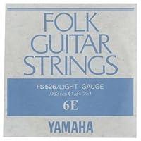 YAMAHA FS526 アコースティックギター用 バラ弦 6弦×6本セット