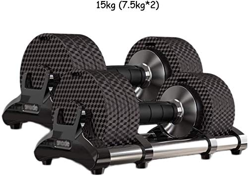 suge Adjustable Dumbbell Hand Weight Barbell Perfect Arm Training Muscles Adjustable Dumbbell Set with Dumbbell Stand Dumbbell (Size : 15kg(7.5kg2))