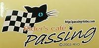 ライダーズカフェパッシング 黒猫ちゃんステッカー