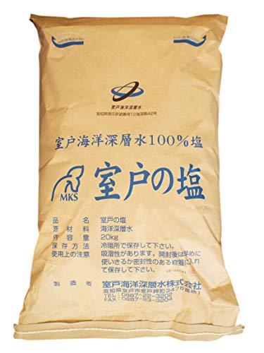 室戸海洋深層水 室戸の塩 20kg