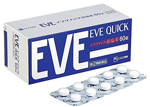 【指定第2類医薬品】イブクイック頭痛薬 60錠 ×2 ※セルフメディケーション税制対象商品