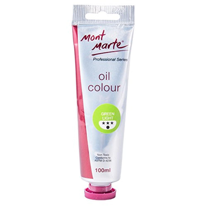 Mont Marte Oil Paint 100mls - Green Light