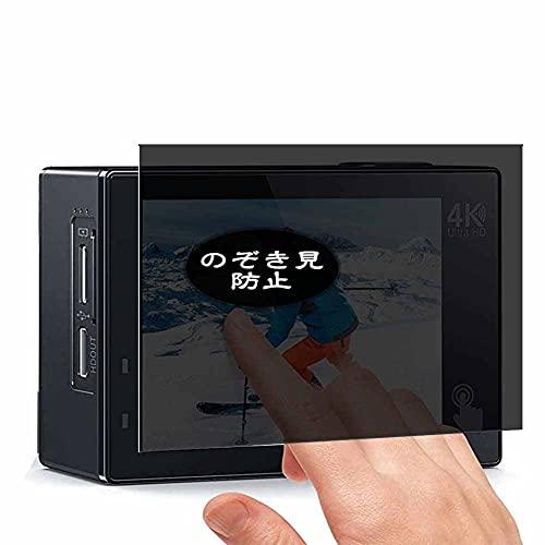 VacFun Pellicola Privacy, compatibile con Crosstour CT9900 action camera (Non Vetro Temperato Protezioni Schermo Cover Custodia) Screen Protector